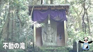 【京都】醍醐山中間地点 不動の滝【上醍醐】