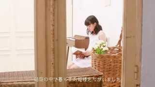 大阪発!笑顔の救世主 Miniature Garden -ミニチュアガーデン- 9月19日(...