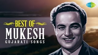 Best of Mukesh | Best Gujarati Songs | Audio Juke Box