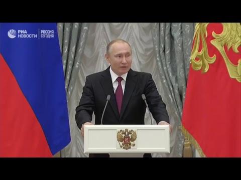 Церемония награждения Героев Труда Владимиром Путиным
