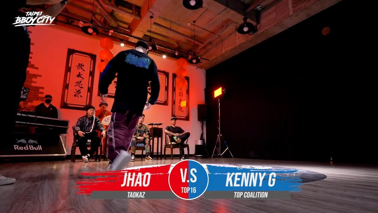 Jhao vs Kenny G | Top 16 | Taipei Bboy City 2020 Fight Covid19 Livestream