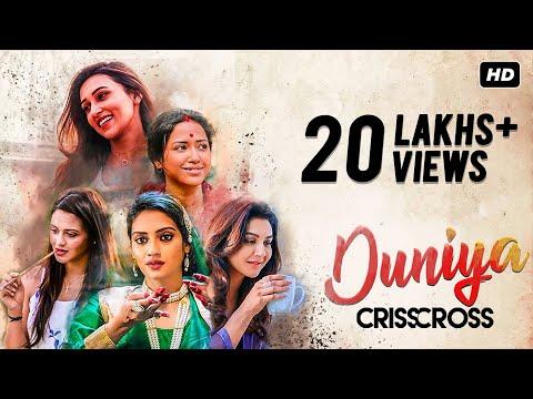Duniya | Crisscross | Nusrat | Mimi | Jaya | Sohini | Priyanka | Birsa | Subho JAM8 | Nikhita | SVF thumbnail