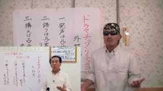 放送タレント塾 授業風景【外郎売編】 http://www.youtube.com/watch?v=...