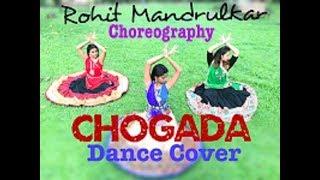 CHOGADA | LOVEYATRI | DANCE COVER | ROHIT MANDRULKAR CHOREOGRAPHY