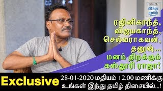 exclusive-interview-with-director-kasthuri-raja-part-3-promo-rewind-with-ramji-hindu-tamil-thisai