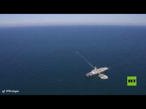 اختبار ناجح لـ صاروخ تركي مضاد للسفن  - نشر قبل 5 ساعة