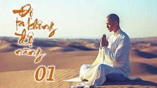 Độ Ta Không Độ Nàng - Tập 01 (Vietsub) | Phim ngôn tình hay 2019