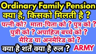 #pcda #pension #familyPension #ordinary Ordinary Family Pension Indian Army