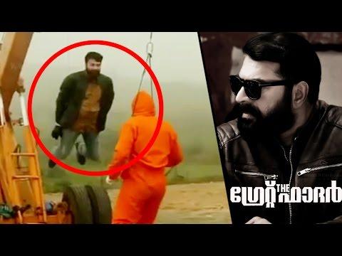 ഡ്യൂപ്പില്ലാതെ മമ്മൂട്ടി | The Great Father | Latest Malayalam Cinema News