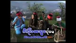 Khub Lue : Lue Girl's Love
