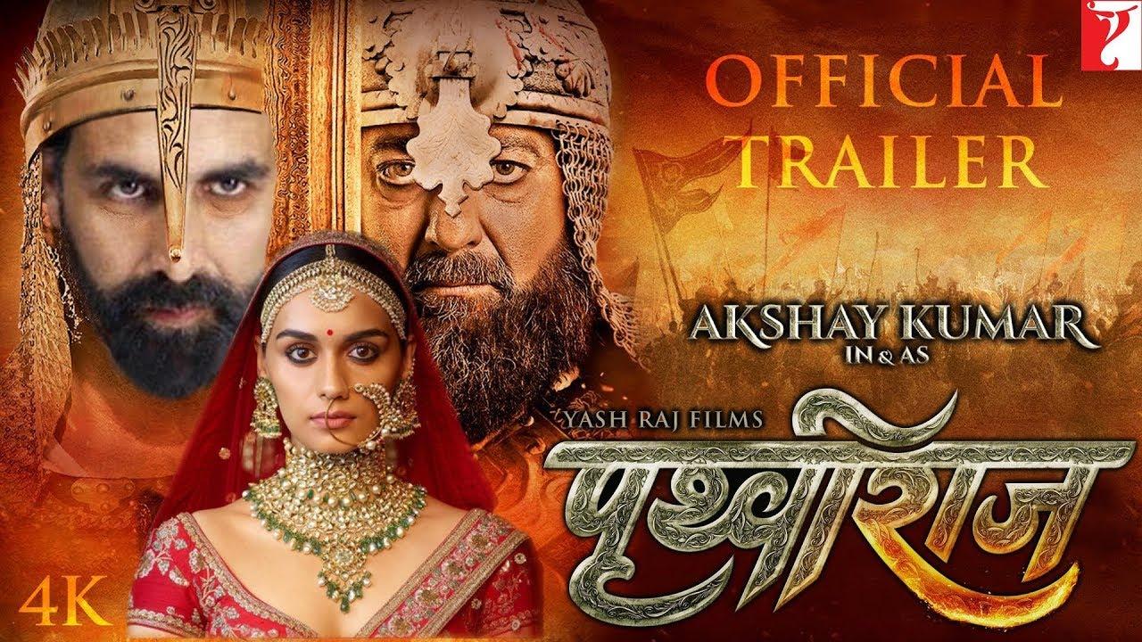 Prithviraj Chauhan Trailer   Akshay Kumar   Sanjay Dutt   Manushi Chillar -  YouTube