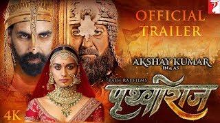 Prithviraj Chauhan Trailer | Akshay Kumar | Sanjay Dutt | Manushi Chillar