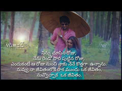 Best Love Letter from Majnu Movie | vamzZ |