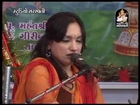 Muje Meri Masti Kahan Leke Aayi - Sangeeta Labadiya - Santvani - Rajkot Live