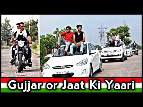 Gujjar Or Jaat Ki Yaari | Fight For Weak | Robinhood Gujjar