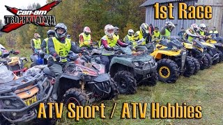 "5th stage ""Signāls EM Trophy V2"" Madona - ATV 1st race"
