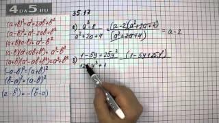 Упражнение 35.17. Вариант А. Б. Алгебра 7 класс Мордкович А.Г.