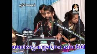 Kiran Gadhvi | Savarkundla Live | Bhavya Dayro 2016 | Part 1 | Nonstop Gujarati Dayro | Live VIDEO