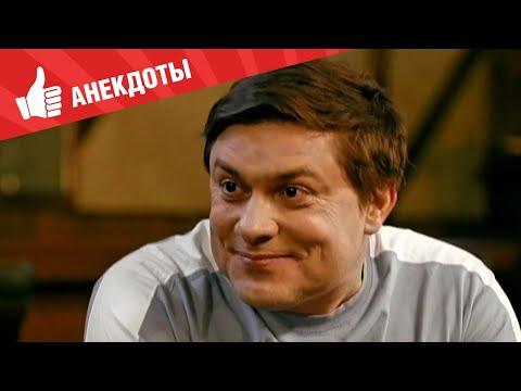 Видео анекдоты на Перце