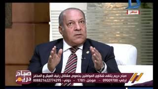 صباح دريم||الحوار الكامل لعطية حماد رئيس شعبة مخابز القاهرة مع منة فاروق