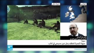 سوريا ـ جبهة النصرة تخطف رجل دين مسيحي في إدلب