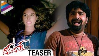 Latest Telugu Movie Trailers 2017 | Tick Tock Telugu Movie Teaser | Haranath | Telugu Filmnagar