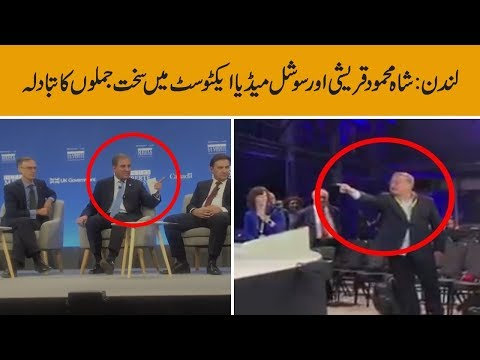 Heated words exchanged between Shah Mehmood Qureshi and Social Media Activist in London