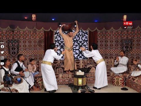 اليمنيين ملوك العود ...   فنان يمني يبهر الجميع بعزفه وهو يرقص على اغنية العيد