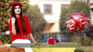 Gambar cover Sehrish khan