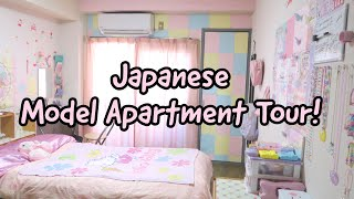 MY TINY KAWAII APARTMENT TOUR IN JAPAN