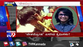 TV9 Inside Suddi: Woman Detained For Waving Muslim-Dalit-Kashmir Placard In Bengaluru