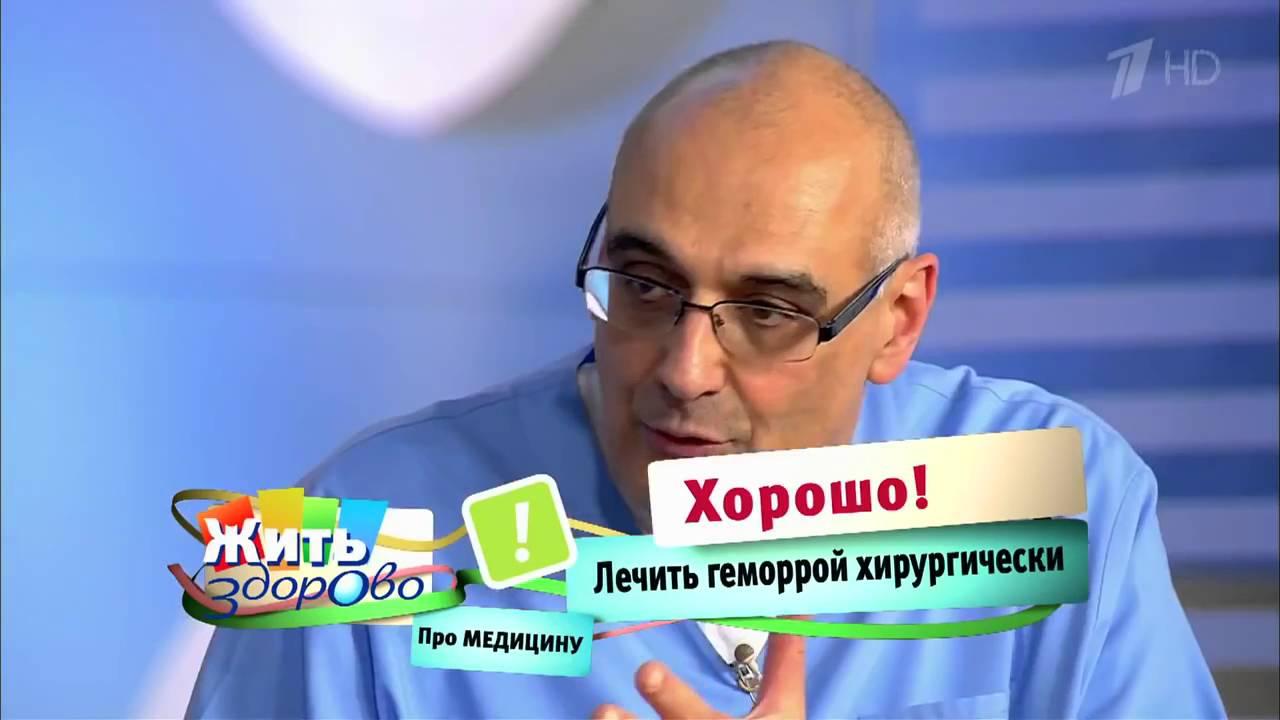 Благославляю (песня лечение геморроя от елены малышевой несколько лет Краснодар