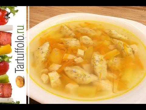 Суп с творожными