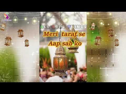 3rd Sehri Of Ramzan Mubarak | Ramzan Ki Tesri Sehri Mubarak | Ramzan Mubarak | Ramadan Mubarak 2019
