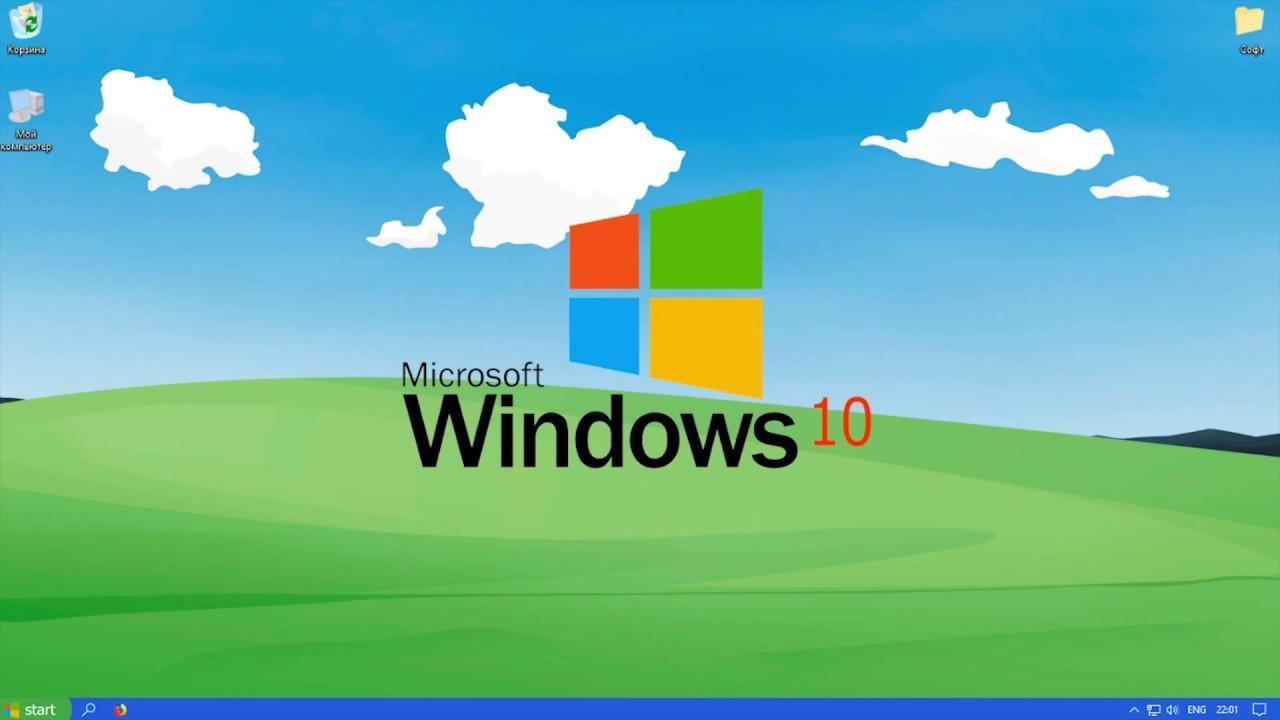 WINDOWS XP 2018 EDITION - WINDOWS 10 THEME FOR CLASSICSHELL & START10. - YouTube