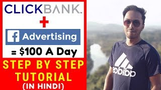 How To Promote Clickbank Products On Facebook Ads In Hindi -...