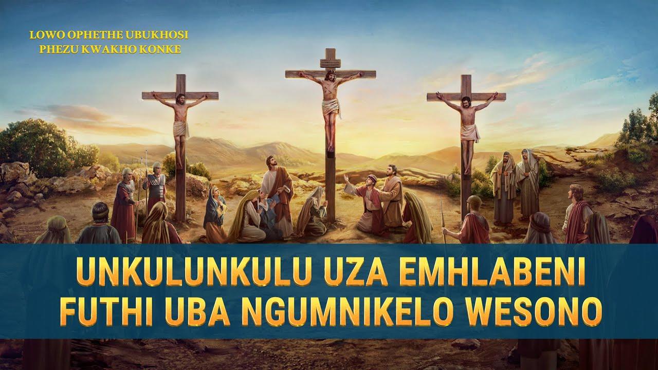 """Okucashunwe Kudokhumentari YobuKristu ethi """"Lowo Ophethe Ubukhosi Phezu Kwakho Konke"""": UNkulunkulu Uza Emhlabeni Futhi Uba Ngumnikelo Wesono"""