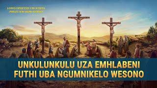 """2018 Zulu Gospel Movie Clip - """"UNkulunkulu Uza Emhlabeni Futhi Uba Ngumnikelo Wesono"""""""