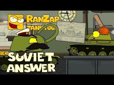 Tanktoon Soviet Аnswer RanZar