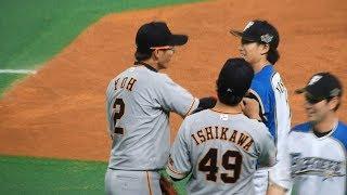 【試合前】石川慎吾と陽岱鋼に会いに来る西川遥輝 thumbnail