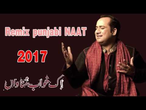 Ik Khawab Sunawan NAAT Rahat fateh ali khan2017