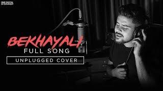 Bekhayali - Unplugged Cover | Swapneel Jaiswal | Kabir Singh | Arijit Singh | Shahid & Kiara