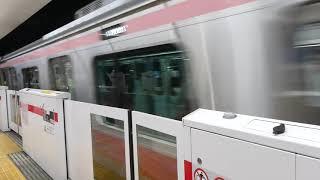 【フルHD】東急電鉄東横線4000系(F特急) 横浜(TY21、MM01)駅停車