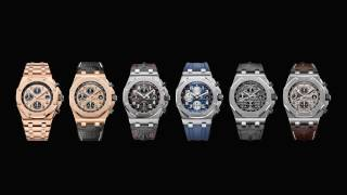 Royal Oak Offshore Chronograph 42 mm - Audemars Piguet