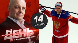 Сократит ли ВАДА срок дисквалификации Кузнецова?