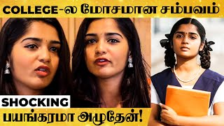 Filter இல்லாம Photo போட மாட்டேன்.. ஏன்னா? – MASTER Gouri Reveals Personal Stories I Saipallavi