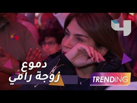لماذا بكت زوجة رامي صبري في دبي؟