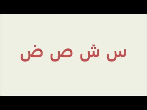 Persian (Dari) ABC for Kids