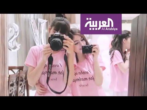 صباح العربية | هكذا تصبح مشهورا على يوتيوب  - نشر قبل 4 ساعة