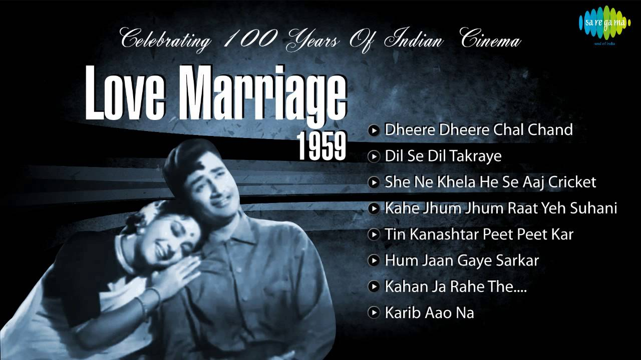 Love Marriage 1959